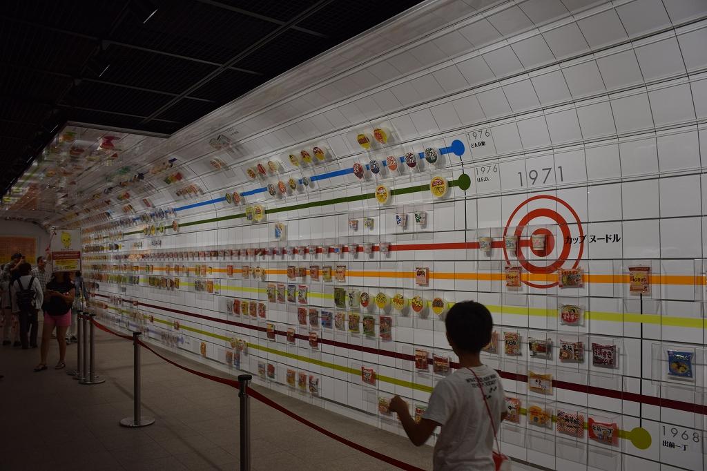 カップ麺のふるさと(?) インスタントラーメン発明記念館c