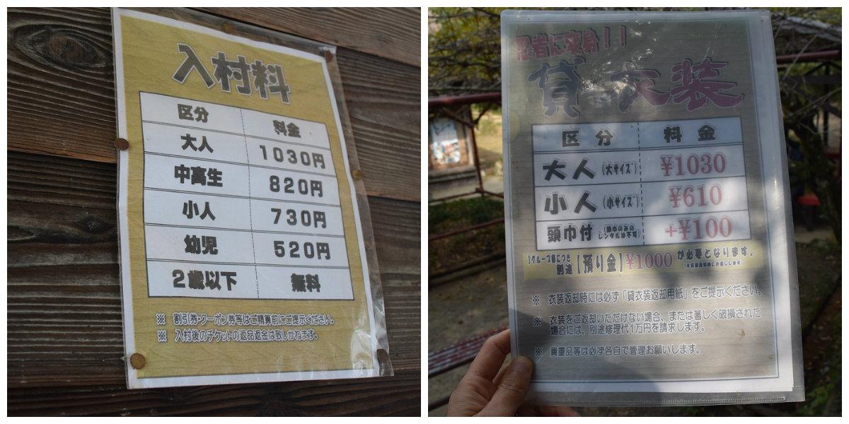 ちびっこ忍者になってきた 甲賀の里 忍術村2
