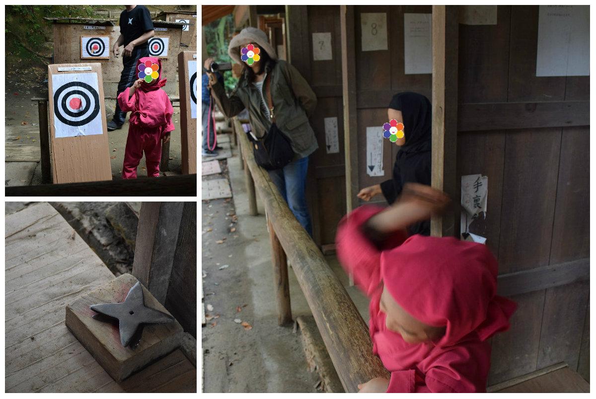 ちびっこ忍者になってきた 甲賀の里 忍術村9