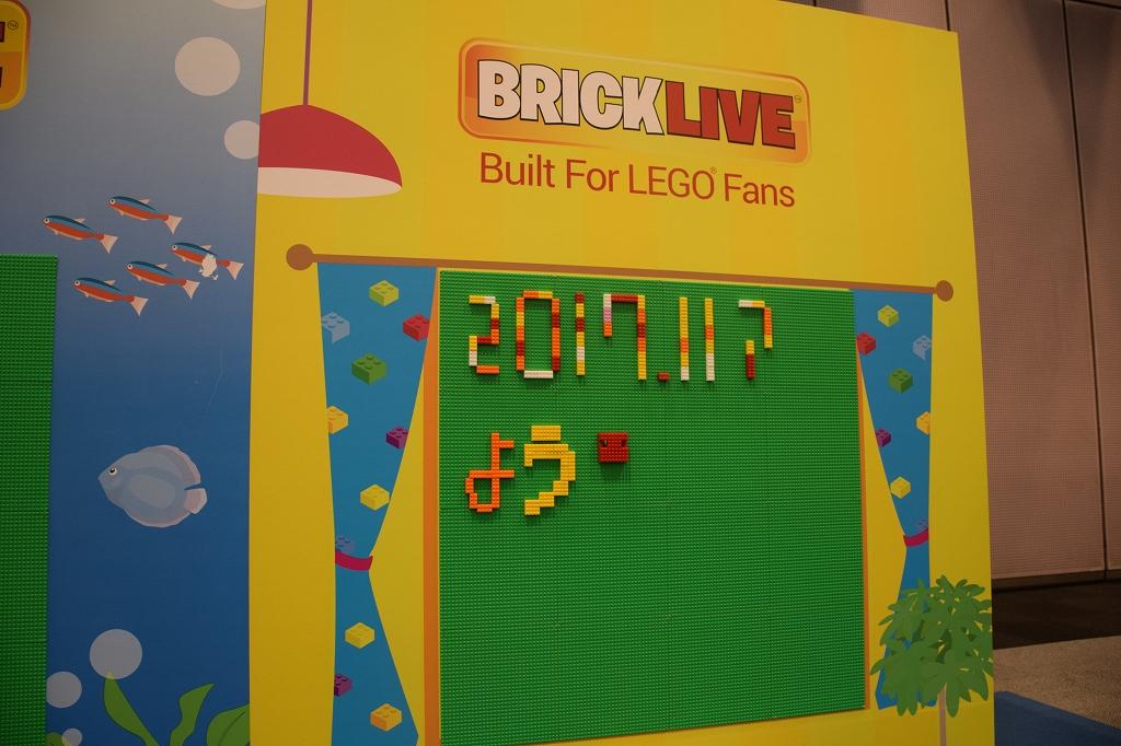イギリスで大人気のレゴファンイベント ブリックライブに行ってきた1