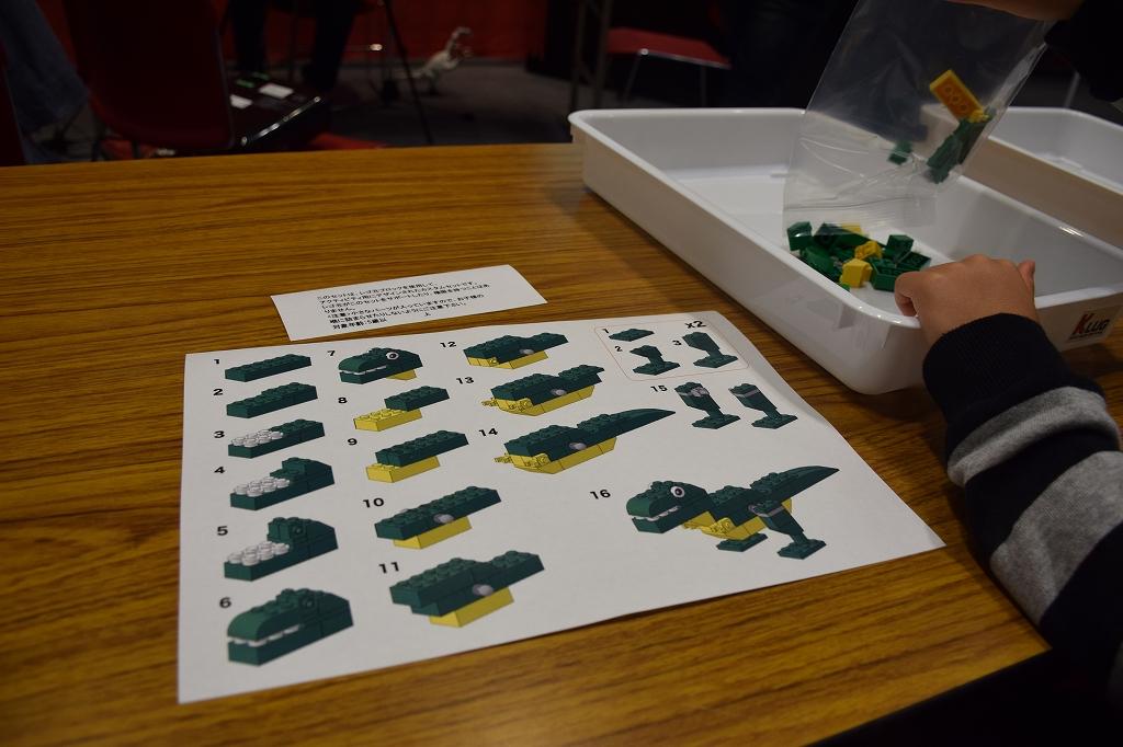 イギリスで大人気のレゴファンイベント ブリックライブに行ってきた13