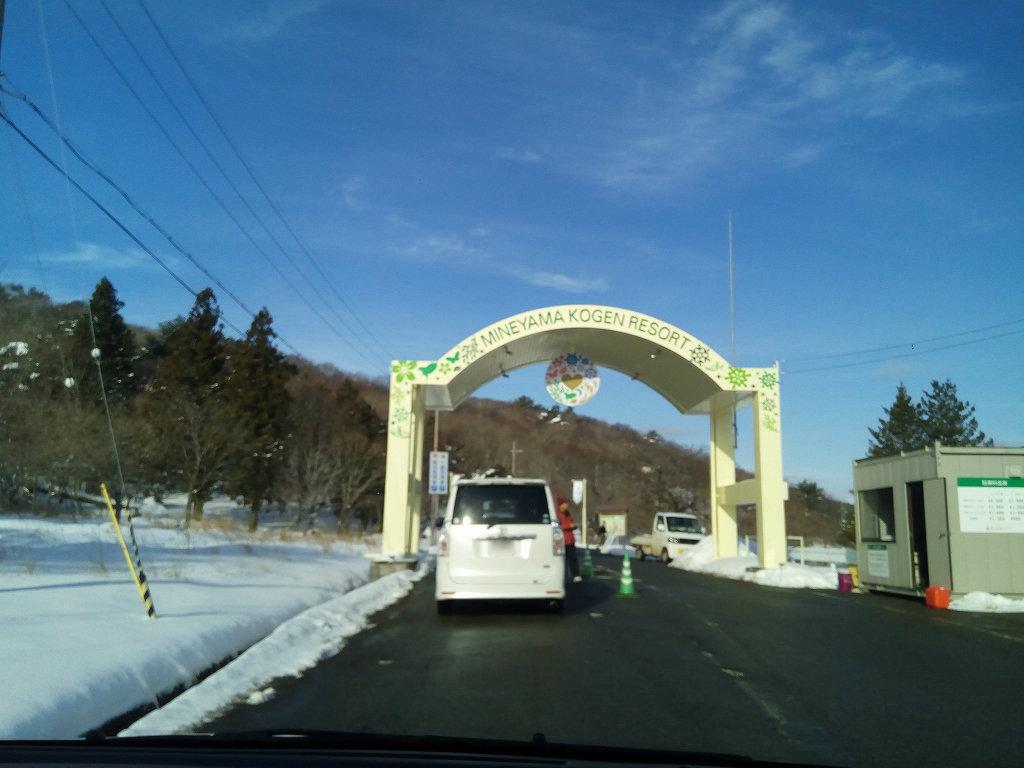 14年ぶりの新設スキー場へ行ってきました 峰山高原リゾート ホワイトピーク1