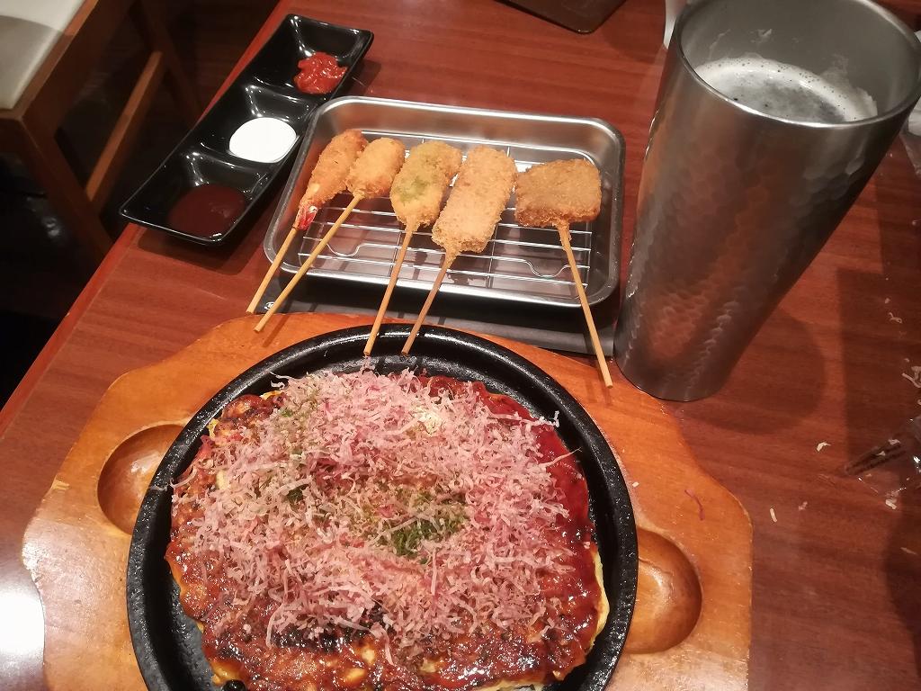 関空のぼてぢゅうで無料でがっつり食べれるというお話2
