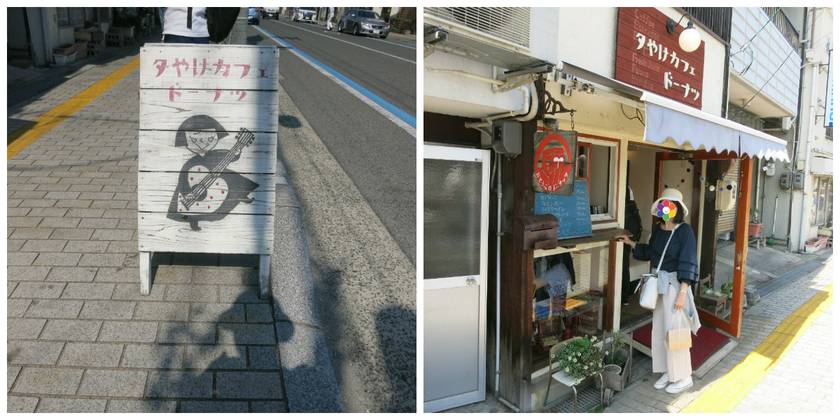 広島最終日 尾道 食べまくり6