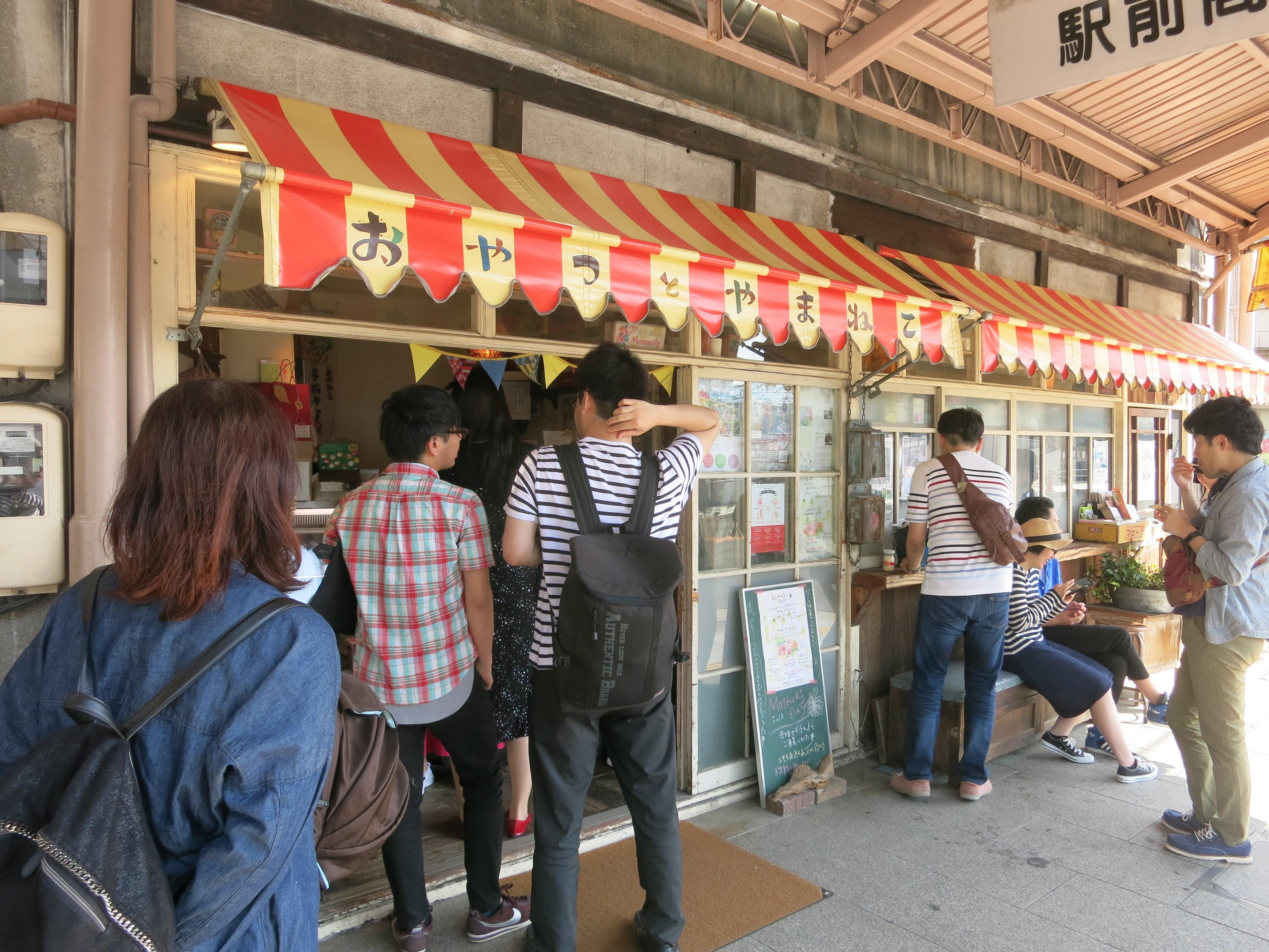 広島最終日 尾道 食べまくり5