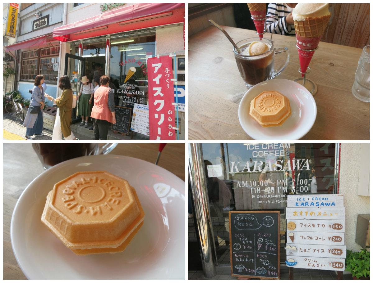 広島最終日 尾道 食べまくり7