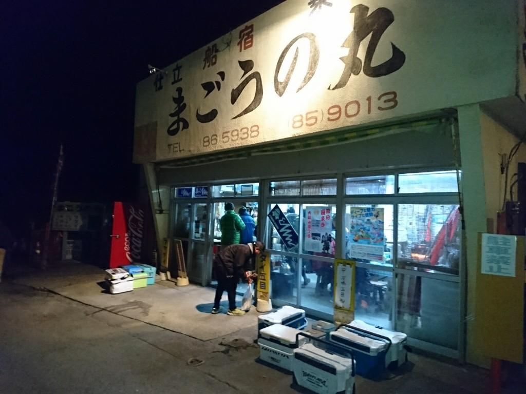 リベンジ失敗コマセマダイ(T_T)