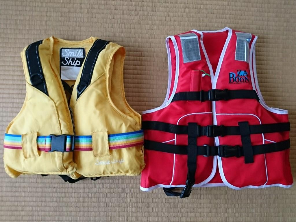 船釣り対応!桜マーク付き子供用ライフジャケットを新調