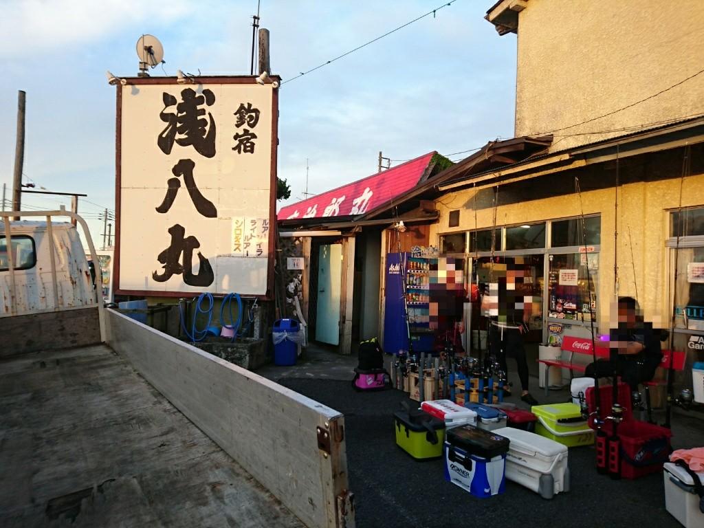 浅八丸ライトジギングに初挑戦!!
