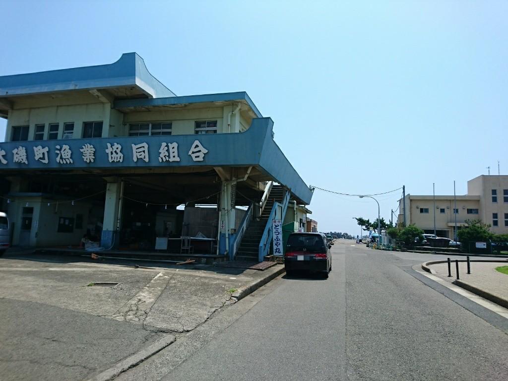 大磯にて海水浴!~その前に少しだけ~