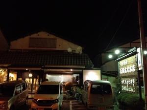 五郎太夫外観20180218