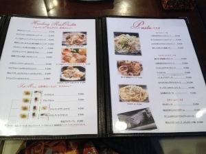いとう料理店洋食メニュー20180821