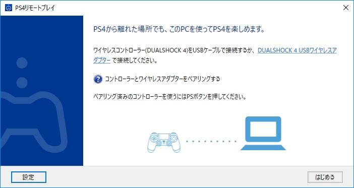 20170622_1.jpg