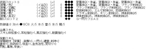2018-07-12.jpg