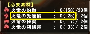 mhf_20170516_5.jpg