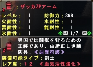 mhf_20170805_3.jpg