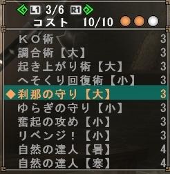 mhf_20180731_2.jpg