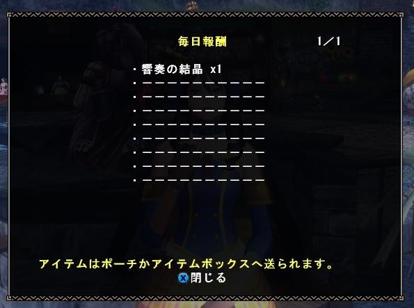 mhf_20180814_3.jpg