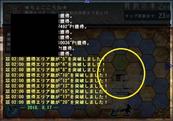 mhf_20180817_1.jpg