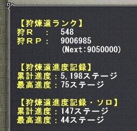 mhf_20180902_2.jpg
