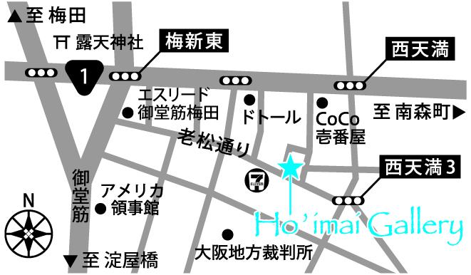 Hoimai-map-bk.jpg