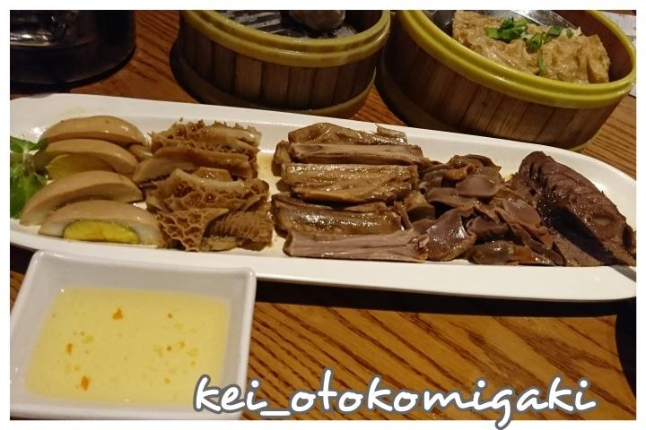 中国料理04
