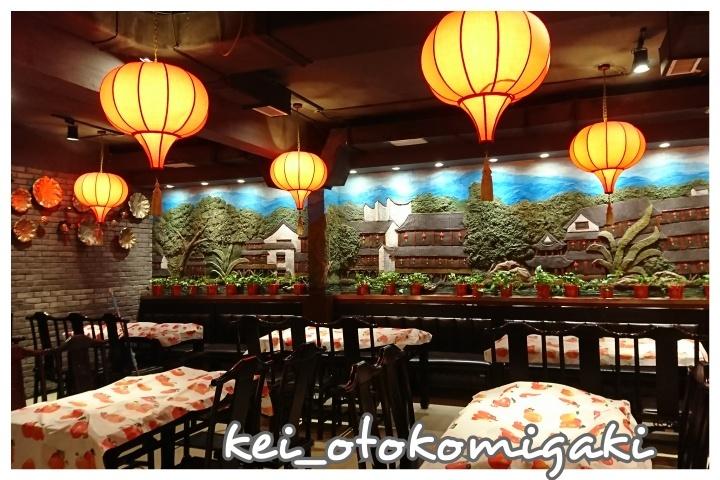 中国料理09