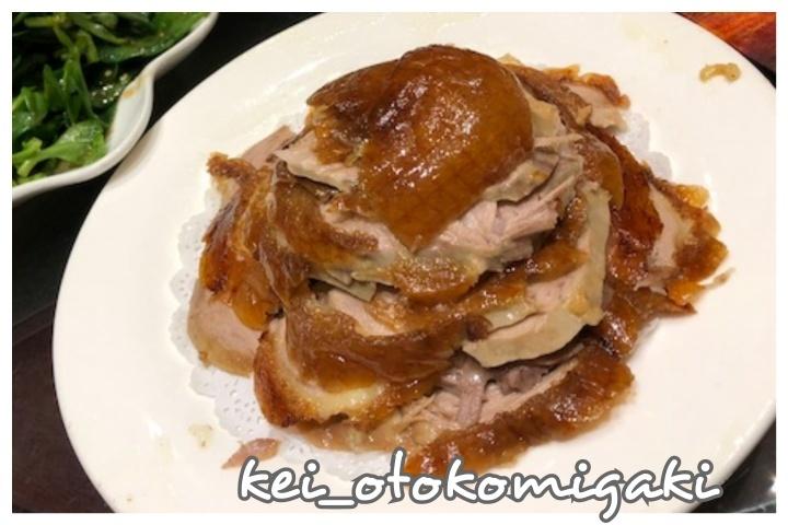 中国料理14