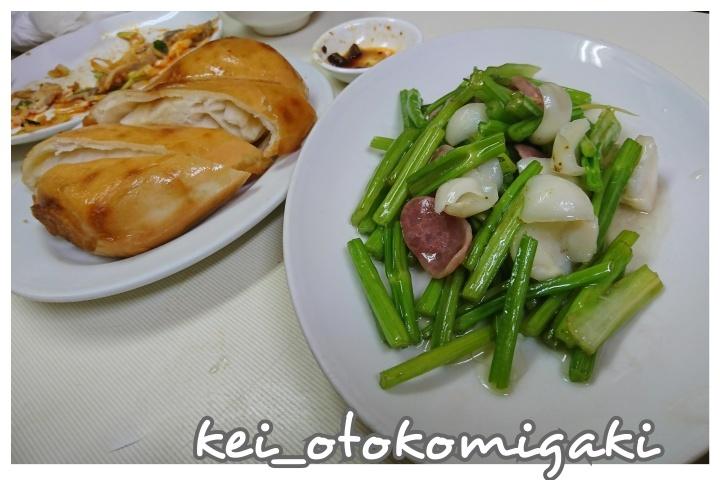 上海小吃07