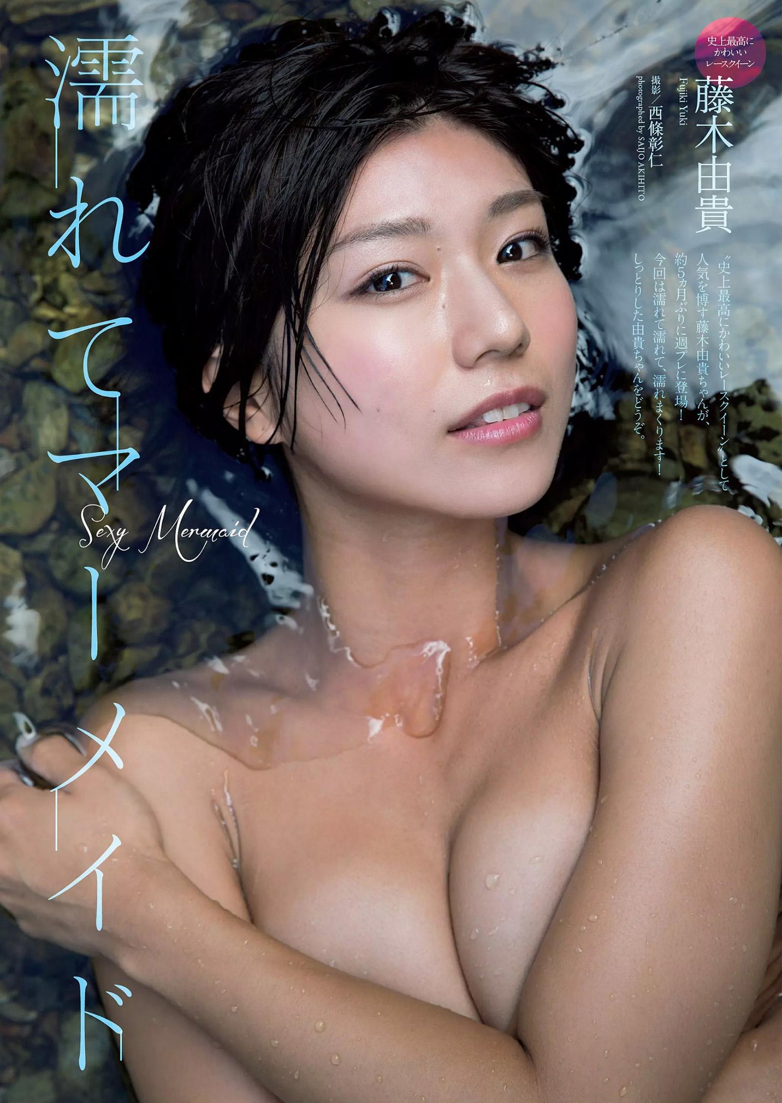 藤木由貴 現役レースクイーンが魅せるグラビアが人気になっているお乳写真