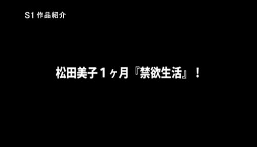 20180409_mn02_14.jpg