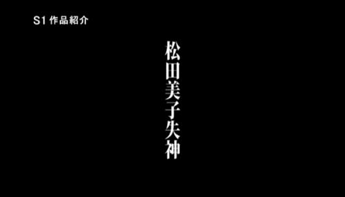 20180409_mn02_21.jpg
