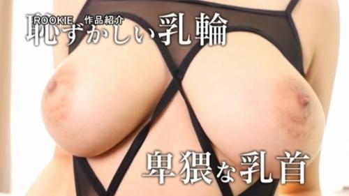 20180425_mn01_14.jpg