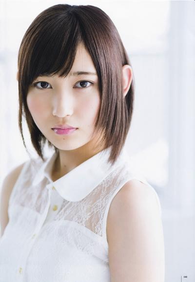 志田愛佳 欅坂ショートカット美少女が2ショット撮られちゃったおっぱい画像