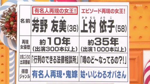 20180807_mn03_09.jpg