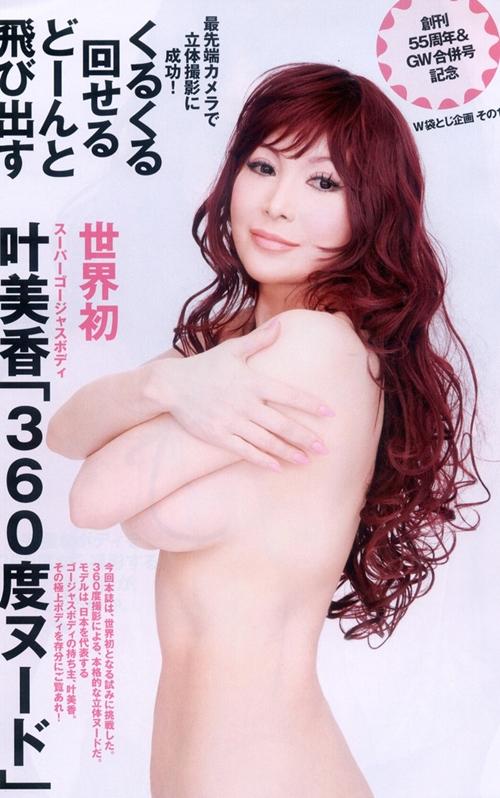 412_kanousimai_50.jpg