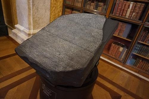 大英博物館 (41)
