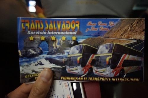 ペルー→ボリビア (5)