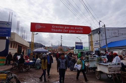 ペルー→ボリビア (11)