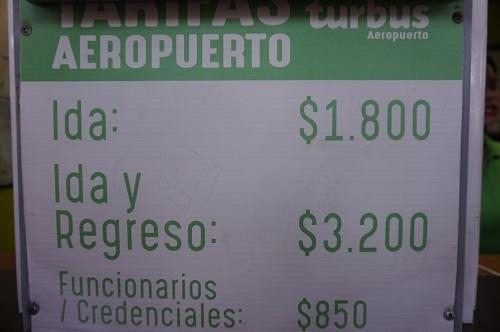 チリからペルーへ (3)