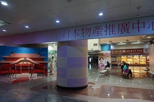 油化街・中正記念堂 (15)