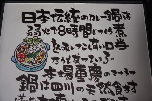 台北→日本へ (4)