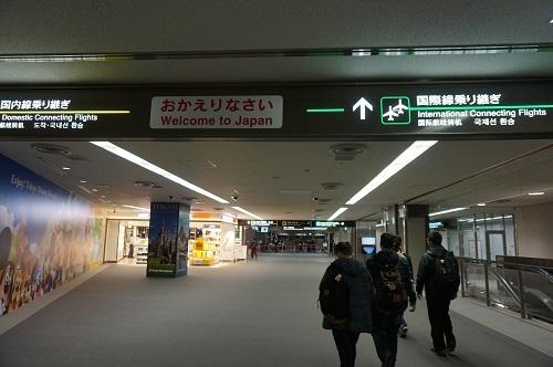 台北→日本へ (8)