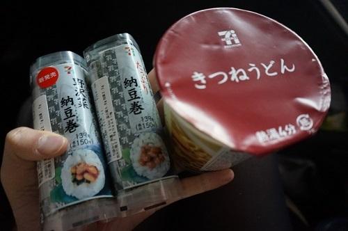 台北→日本へ (11)