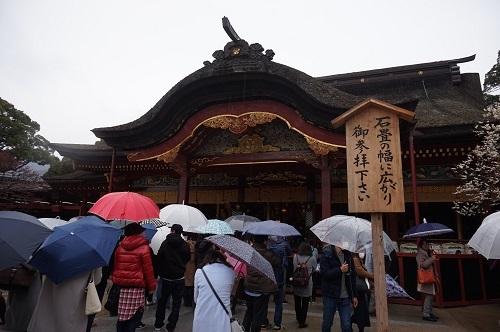 福岡観光1日目 (21)