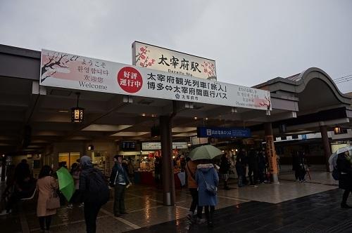 福岡観光1日目 (22)
