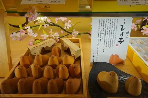 福岡食べ歩き (19)