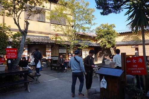 湯布院&別府温泉 (16)