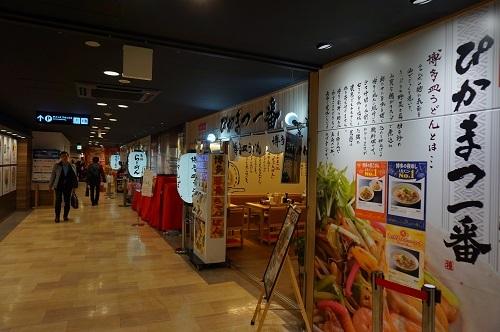 ①福岡最終日 (7)
