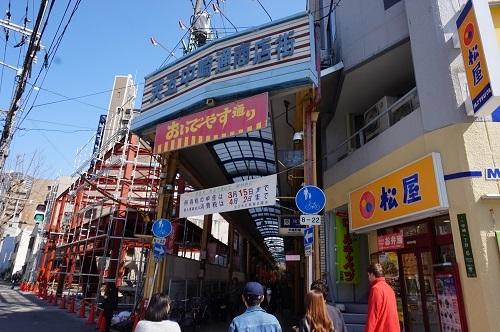 ②大阪へ (6)